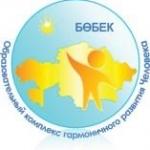 """Наша компания завершила оценку всех активов Национального образовательного центра """"БОБЕК""""."""
