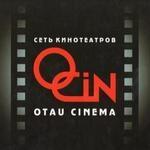 """Нашей компанией был завершен проект по оценке всем известных кинотеатров, принадлежащих компании """"OTAU CINEMA"""""""